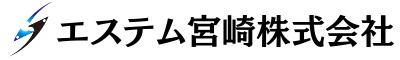 エステム宮崎株式会社【公式サイト】